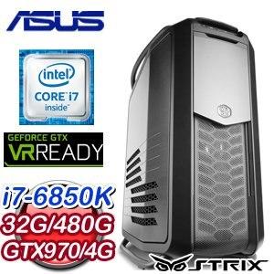 華碩 X99 平台【坦納托斯】Intel I7-6850K 32G 480G SSD GTX970 電競VR虛擬實境機