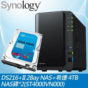 Synology 群暉 DS216+II NAS+希捷 4TB NAS碟*2(ST4000VN000)