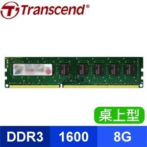 Transcend 創見 JetRam DDR3-1600 8G 桌上型記憶體