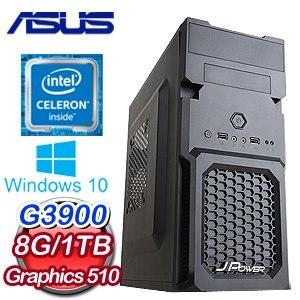 華碩 H110 平台【雷鳥3號】Intel Celeron G3900 8G 1TB 文書大容量電腦《含WIN10》