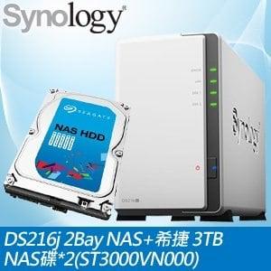 Synology 群暉 DS216j 2Bay NAS+希捷 3TB NAS碟*2(ST3000VN000)