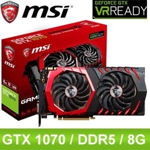 MSI 微星 GTX 1070 GAMING X 8G PCIE 顯示卡《原廠註冊四年保固》