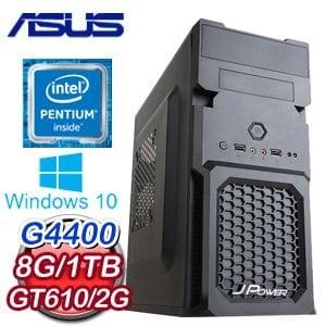 華碩 H110 平台【艾麗絲】Intel Pentium G4400 8G 1TB GT610 效能獨顯電腦《含WIN10》