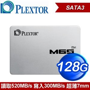 PLEXTOR M6S+ 128G SSD 2.5吋固態硬碟《原廠三年保固》