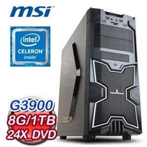 微星 H110 平台【制裁之鷹】Intel Celeron G3900 8G 1TB 超值文書處理專用機