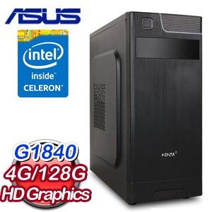 華碩 H81平台【模範生1號機】Intel Celeron G1840 4G 120G SSD 高速電腦