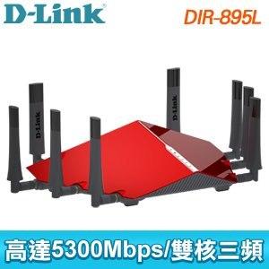 D-Link 友訊 DIR-895L 無線雙頻分享器