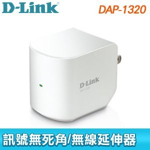 D-Link 友訊 DAP-1320 無線訊號延伸器
