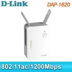 D-Link 友訊 DAP-1620 無線訊號延伸器