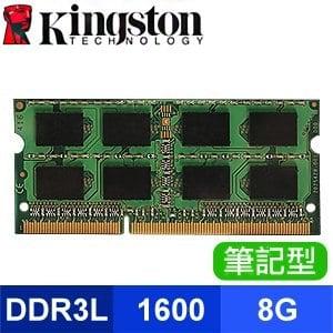 Kingston 金士頓 D3 8G/1600 品牌筆電專用 低電壓 筆記型記憶體