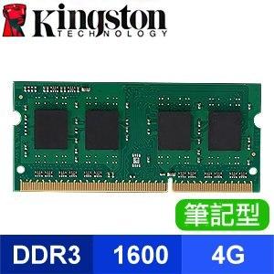 Kingston 金士頓 D3 4G/1600 品牌筆電專用 筆記型記憶體