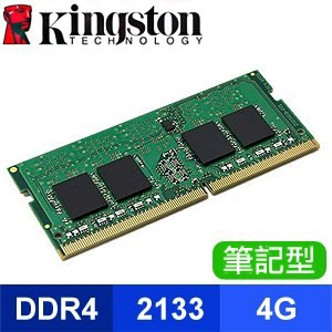 Kingston 金士頓 D4 4G/2133 品牌筆電專用 筆記型記憶體