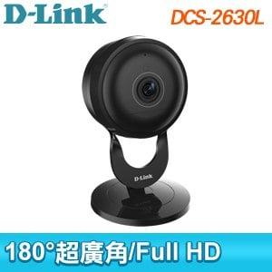 D-Link 友訊 DCS-2630L 無線網路攝影機