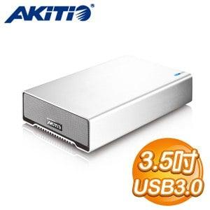 AKiTiO SK-3501 星極光 USB3.0 3.5吋外接盒