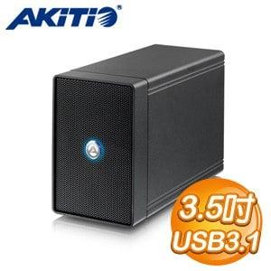 AKiTiO NT2 鐵甲武士 USB3.1 3.5吋 2bay 磁碟陣列外接盒