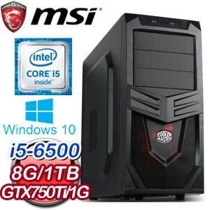 微星 Z170 平台【塔基哥】Intel Core i5-6500 8G 1TB N750Ti 獨顯電競電腦《含WIN10》