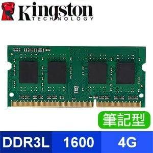 Kingston 金士頓 D3 4G/1600 品牌筆電專用 低電壓 筆記型記憶體