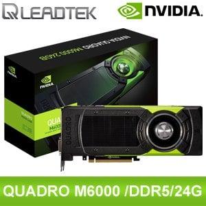 Leadtek 麗臺 Quadro M6000 24G GDDR5 384BIT PCIE 繪圖卡