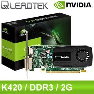 Leadtek 麗臺 Quadro K420 2G DDR3 128bit PCIE 繪圖卡《原廠註冊三年保固》