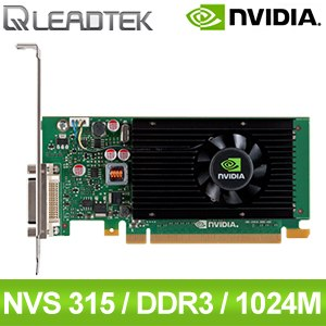 Leadtek 麗臺 Quadro NVS 315 1G DDR3 64bit PCIE 繪圖卡《原廠註冊三年保固》