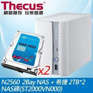 Thecus 色卡司 N2560 2Bay NAS+希捷 2TB NAS碟*2(ST2000VN000)