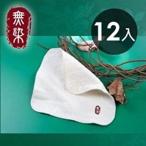 洽維無染紗布迷你巾12入(20x20cm)