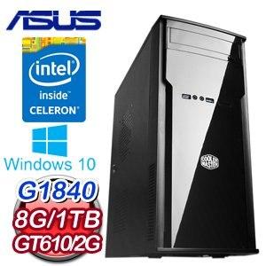 華碩 H81 平台【制裁者】Intel G1840 8G 1TB GT610 平價獨顯電玩機《含WIN10》