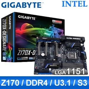 Gigabyte 技嘉 Z170X-Designare LGA1151 主機板《原廠註冊五年保固》