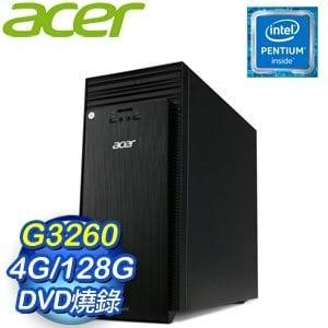 ACER 宏碁 ATC-705-020 G3260 桌上型電腦