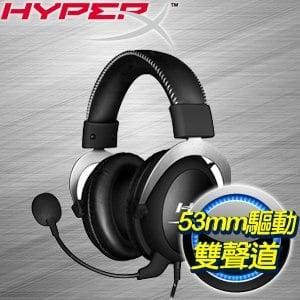 Kingston 金士頓 HyperX CLOUD X 電競耳機 (HX-HSCX-SR/AS)