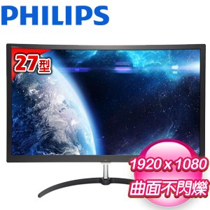 PHILIPS 飛利浦 279X6QJSW 27型 MVA曲面寬螢幕