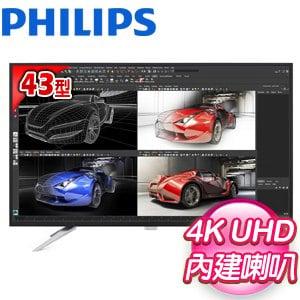 PHILIPS 飛利浦 BDM4350UC 43型 4K IPS液晶螢幕