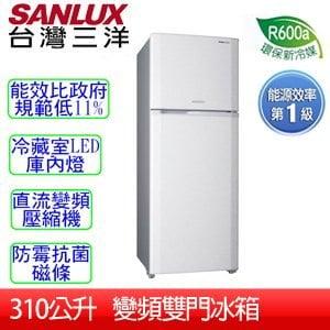 SANLUX台灣三洋 310公升雙門變頻冰箱 SR-B310BV