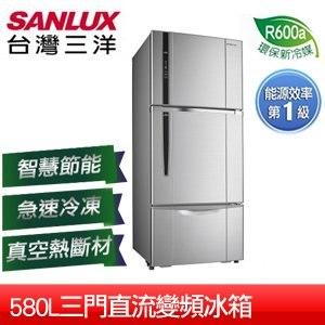 SANLUX台灣三洋 580公升節能變頻三門冰箱 SR-B580CV