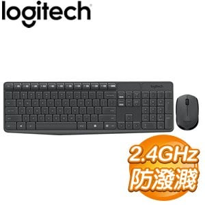 Logitech 羅技 MK235 無線鍵鼠組《黑》