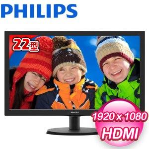 PHILIPS 飛利浦 223V5LHSB2 22型 LED寬螢幕顯示器