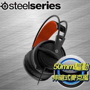 SteelSeries Siberia 200 耳機麥克風《黑》