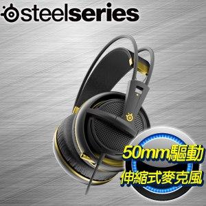 SteelSeries Siberia 200 耳機麥克風《金》