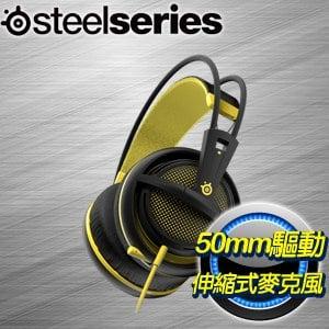 SteelSeries Siberia 200 耳機麥克風《黃》