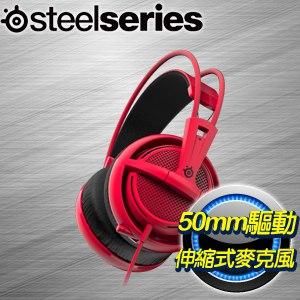 SteelSeries Siberia 200 耳機麥克風《紅》