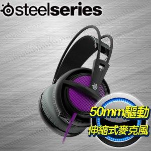 SteelSeries Siberia 200 耳機麥克風《紫》