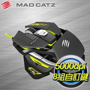 MAD CATZ RAT PRO S 電競滑鼠