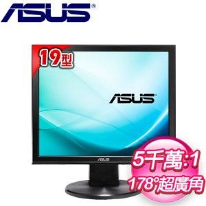 ASUS 華碩 VB199T 19型 5:4 IPS廣視角螢幕