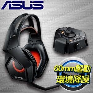 ASUS 華碩 STRIX DSP 電競耳麥