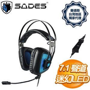 SADES 賽德斯 ANTENNA PLUS 阿蒂娜 USB7.1 電競耳機麥克風
