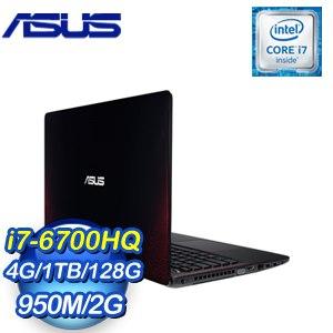 ASUS 華碩 X550VX-0113J6700HQ 筆記型電腦