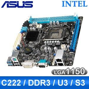 ASUS 華碩 P9D-I C222 LGA1150 mini-ITX 伺服器主機板《原廠三年保固》