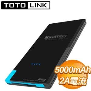 TOTOLINK TB5000 超輕薄行動電源