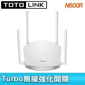 TOTOLINK N600R 無線分享器