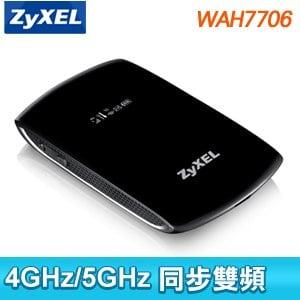 ZyXEL 合勤 WAH7706 4G LTE全頻行動路由器